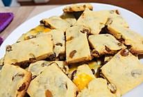 葡萄干奶酥饼干的做法