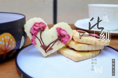 #童年不同样,美食有花样#樱花曲奇