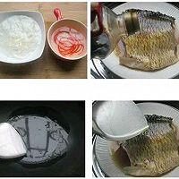 蒸菜鱼的做法图解2