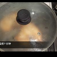 私味食光[日式照烧鸡排]第九集的做法图解13