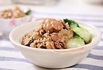 黄焖鸡米饭—自动烹饪锅食谱的做法