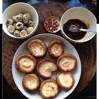 家常菜—香菇炖蛋的做法图解1