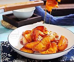 红薯的经典吃法~拔丝红薯的做法