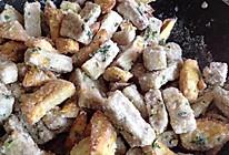 潮汕反沙芋的做法