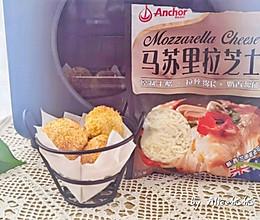 #安佳马苏里拉芝士挑战赛#超级拉丝的土豆芝士球的做法