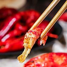 辣卤香小龙虾