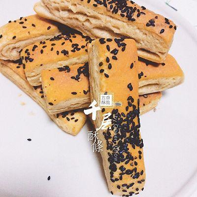 【女王厨房】五香千层酥条
