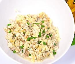牛肉干贝鸡蛋豆腐羹的做法