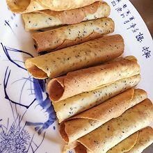 香香芝麻脆蛋卷