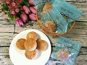 榴莲月饼(广式)【图片】