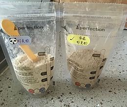 天然味精:香菇虾皮粉的做法