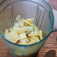 #美食新势力#家庭版土豆大葱汤的做法图解6