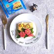 芝士萌娃三明治|小蜜蜂采蜜忙#百吉福食尚达人#