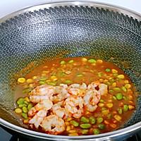 咖喱虾仁便当#硬核家常菜#的做法图解9