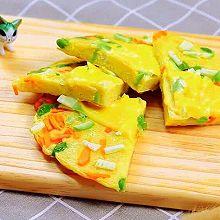 蔬菜奶酪米饭煎饼 宝宝辅食,鸡蛋+毛豆+西葫芦+胡萝卜