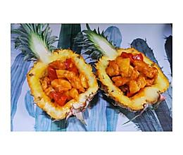 菠萝咕咾肉,简单快手版,酸甜可口,下饭神器!新手零失败!的做法