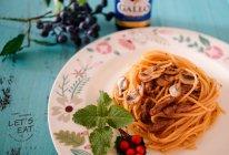黑椒牛肉意面#Gallo橄露橄榄油#的做法