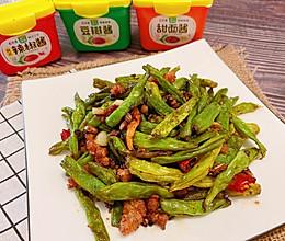 #一勺葱伴侣,成就招牌美味#酱香干煸豆角的做法