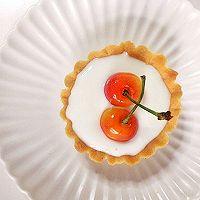 #爽口凉菜,开胃一夏!#冰镇酸奶樱桃挞的做法图解19