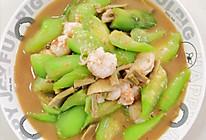 笋干虾仁炒丝瓜的做法