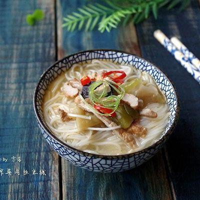 【十分钟美味早餐】榨菜肉丝米线