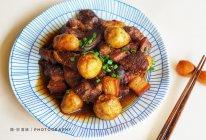 最家常也最美味~芋艿红烧肉~的做法