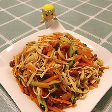 凉拌豆腐皮(凉拌菜2)