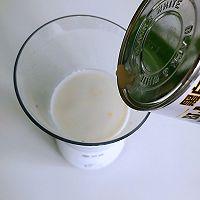 梦幻天空冰奶茶的做法图解9