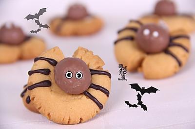 万圣节整蛊礼物——蜘蛛饼干#厉害了我的零食#