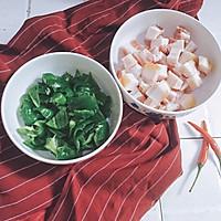 #花10分钟,做一道菜!#【越の厨】——辣猪的做法图解1