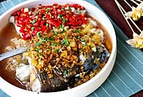 川湘名菜剁椒鱼头的做法