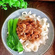 #全电厨王料理挑战赛热力开战!#香菇肉酱面