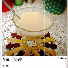 冬日,自制暖胃奶茶