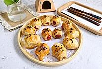 #相聚组个局#酥脆Q弹的酥皮香肠卷,很受欢迎的餐后小点心的做法