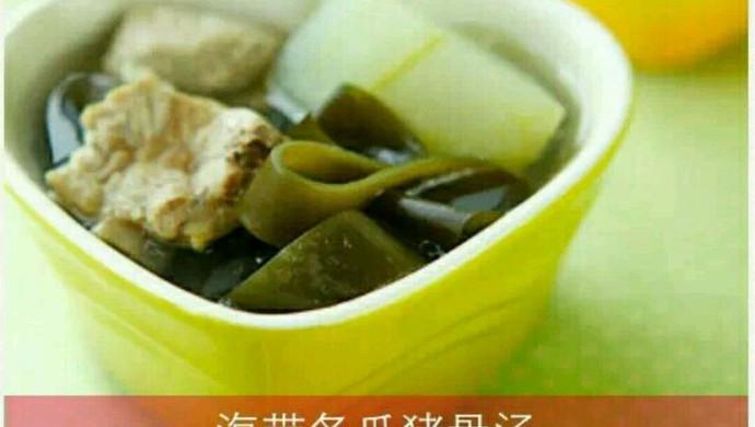 海带冬瓜猪骨汤4