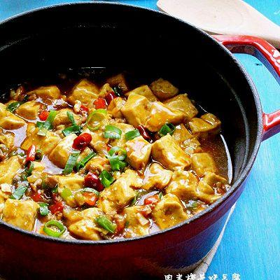 肉末榨菜烧豆腐