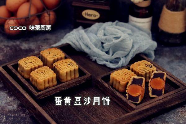 广式 - 蛋黄豆沙月饼(50克)的做法