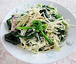 #元宵节美食大赏# 菠菜炒金针菇越吃越年轻的做法