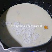 【网红烤牛奶】|最火的牛奶吃法的做法图解1