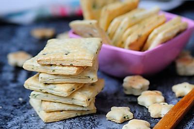 葱香酥脆千层饼干 趁着天冷好开酥