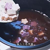 红豆芋圆汤的做法图解18