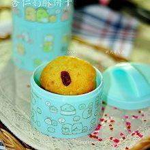 杏仁奶酥饼干