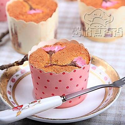 带着蛋糕去踏青----樱花杯子蛋糕