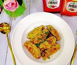 #一勺葱伴侣,成就招牌美味#吮指酱香鸡翅的做法