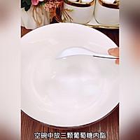 #全电厨王料理挑战赛热力开战!#顺滑Q弹的豆腐脑这样做的做法图解8