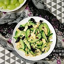 #花10分钟,做一道菜!#黄瓜炒蛋~