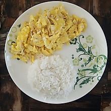 白饭鱼炒蛋