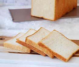 波兰种奶香吐司面包的做法