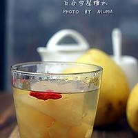 百合雪梨糖水#德国Miji爱心菜#的做法图解6