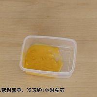网红月饼——通透奶黄流心月饼原创配方公开的做法图解11
